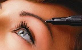 maquillarse cejas